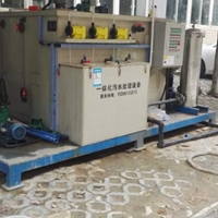 小型廢水處理設備