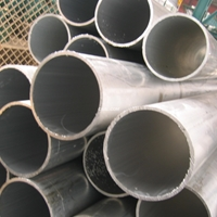 薄壁7050鋁管