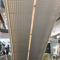 万达商场电梯檐底1.5mm冲孔铝单板
