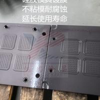 液態硅橡膠模具涂層減少脫模阻力鍍膜