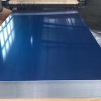 7075中厚铝板,超厚铝板