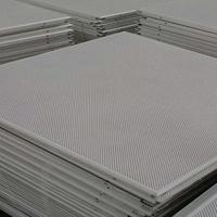 工程鋁扣板吊頂價格  豪亞鋁天花吊頂
