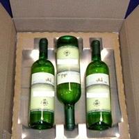 玻璃化妝品瓶運輸包裝快遞盒