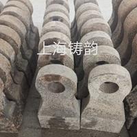 破碎机锤头矿山合金锤头铝厂价格优惠
