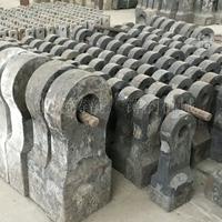 锤头生产厂家定制破碎机高铬耐磨合金锤头