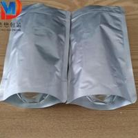 鋁箔真空包裝袋定制自立自封鋁箔袋廠家