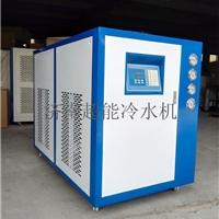 研磨机专项使用冷水机 超能研磨设备冷水机