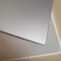 工程沖孔鋁天花板吊頂,防潮鋁扣板