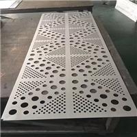 复古木纹铝单板室内装饰 幕墙铝单板