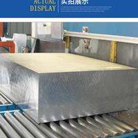 qc-10铝板,超厚铝板切割