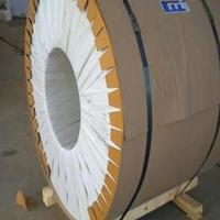 防腐保溫鋁卷批發價格-0.5mm鋁卷