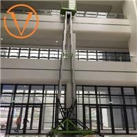 20米鋁合金升降機 大同市液壓登高平臺報價