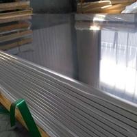 鑄軋鋁板,熱軋鋁板廠家