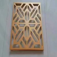 精心为广大需求客户量身定制木纹铝窗花