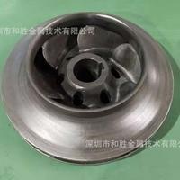 耐用石化泵货品泵叶轮表面处理-渗硼处理