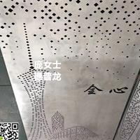 飲食區立面鏤空拼花鋁單板_2.5厚加工廠