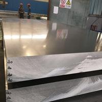 A2017-T4鋁板 A2017-T4亮面貼膜鋁板