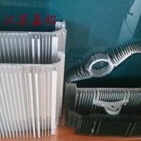 LED散熱器型材定制
