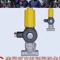 進口低溫燃氣緊急切斷電磁閥大陸總代理