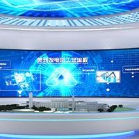 广州环投垃圾发电厂展厅铝单板