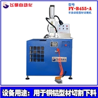 臺式鋁材切割機 455半自動鋁材鋸料機