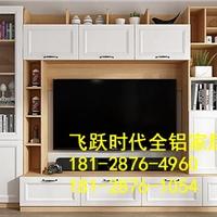 东莞全铝家具加盟代理品牌