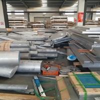 安徽6063铝排市场  6063铝管厂