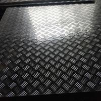 平陰誠業板材鋁板鋁卷
