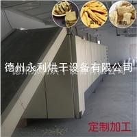 厂家出售带式食品烘干机 面筋干燥设备