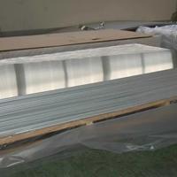 億航鋁材做標牌用的1060純鋁板廠家成批出售直銷