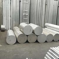 5a06铝合金材料 5A06铝棒现货批发