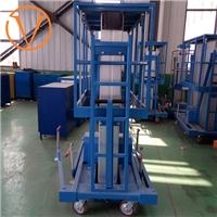 20米鋁合金升降機 內蒙古升降車報價