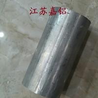 铝棒1~7系供应