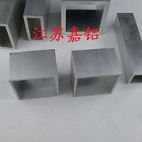 鋁方管定制