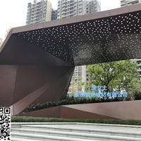 龍期花苑小區門楣棕色穿孔鋁板按尺寸訂做