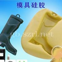 環保鞋模注射成型液體硅膠
