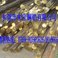hpb59-1鉛黃銅棒廠家 廣東黃銅棒價格