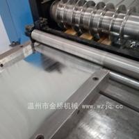鋁卷分切收卷機 供應鋁加工設備