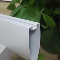 歐佰U型槽<em>鋁型材</em>掛片廠家聯系方式