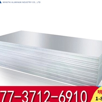 鋁板1100h18<em>鋁</em><em>塑</em><em>板</em>厚度影響加工費報價
