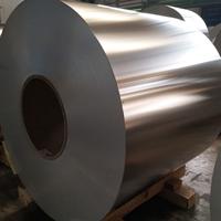 0.5厚保溫鋁皮保溫鋁皮