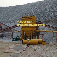 礦山<em>破碎機</em>除塵器主體結構