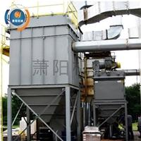 <em>破碎機</em>礦山布袋除塵器-蕭陽設備廠直供