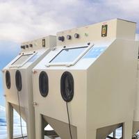 五金表面处理小型干式手动喷砂机环保无尘
