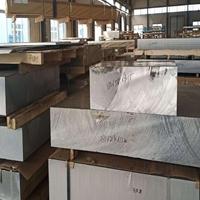 7050鋁板~7075中厚鋁板