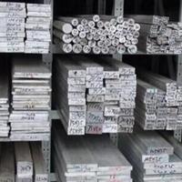 3105環保鋁排、國標鋁排