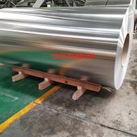 萊蕪0.5鋁皮價格