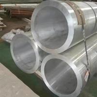 上海2A01鋁管鍛件廠家