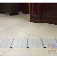廠家供應900型鋼結構鋁鎂錳墻面板