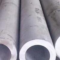 成都5454無縫鋁管廠家